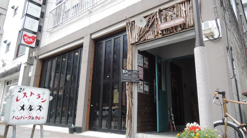 レトロな味わいを活かした飲食店テナントビル 『TANUHACHI GARDEN』(タヌハチガーデン)