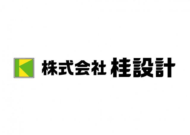 株式会社桂設計