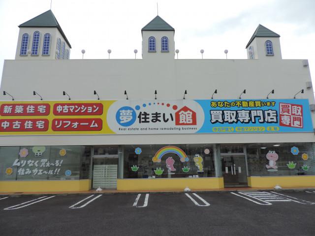 株式会社リプロ東日本